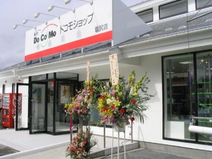ドコモショップ塩尻店 オフィスデザイン