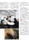thumbnail_20091201_OE