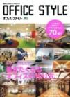thumbnail_20100410_office_style